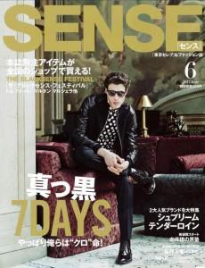 Sense6