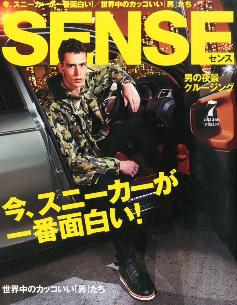 sense7